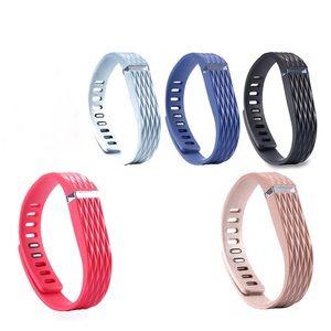Jewelry - FitBit Flex Original textured silicone bracelets